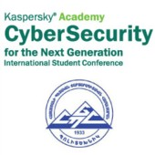 Конкурсный отбор для участия в конференции  'CyberSecurity for the Next Generation'2013'