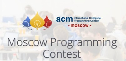 Moscow Programming Contest 2018